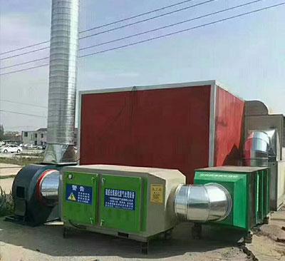 山东废气处理整套设备厂家