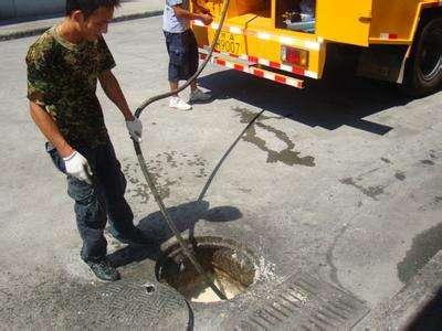 下水管道疏通电话