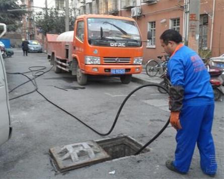 管道疏通公司