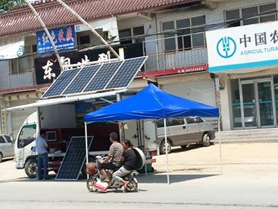 藁城太阳能发电系统
