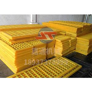 矿用聚氨酯筛板