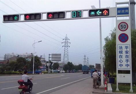 框架信号灯杆