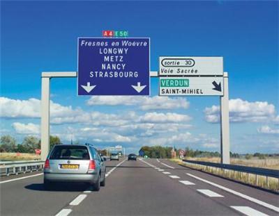 交通标志牌制作