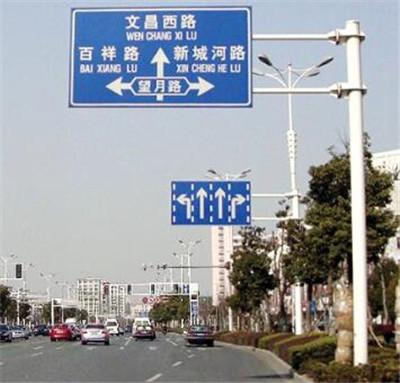铝型材道路标志牌
