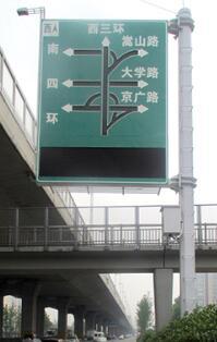 交通诱导屏杆