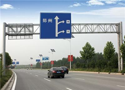 交通诱导显示屏