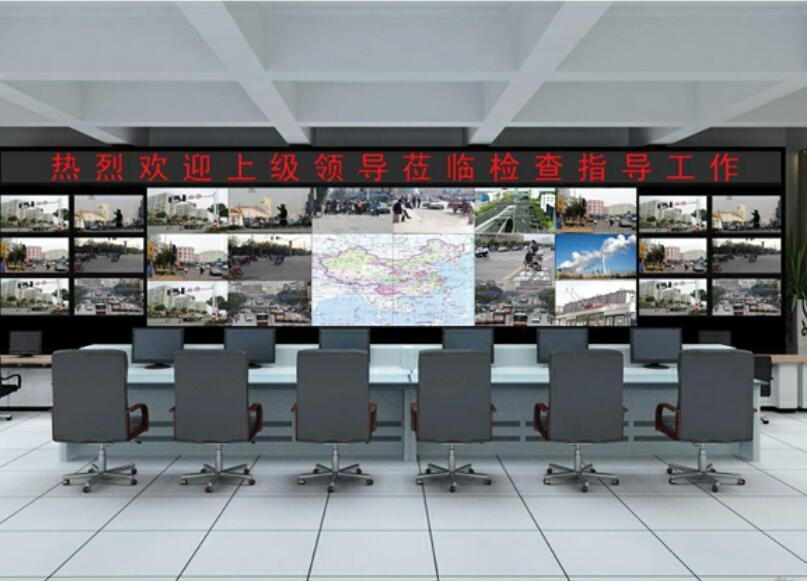 郑州控制指挥系统
