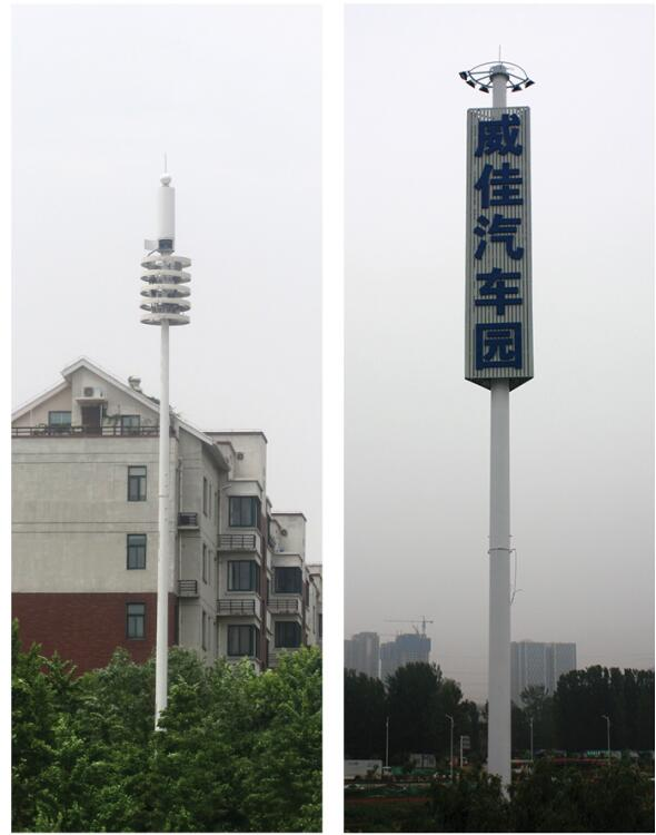 通讯独管塔