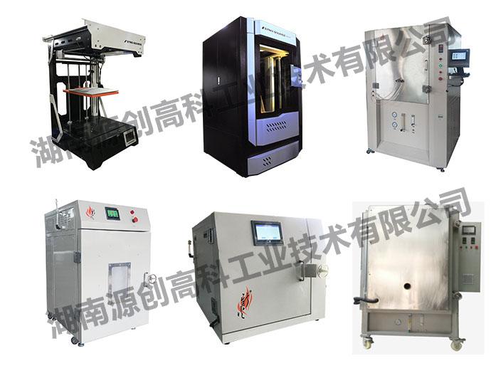 陶瓷3D打印裝備