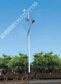 榆林太阳能路灯