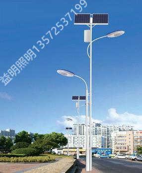 延安太阳能路灯