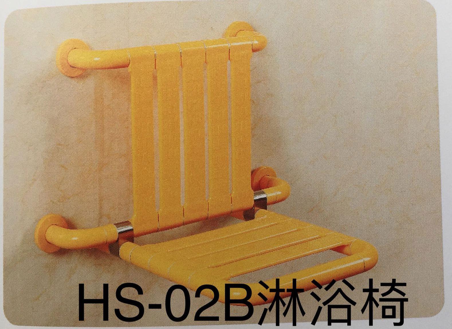济南无障碍扶手淋浴椅