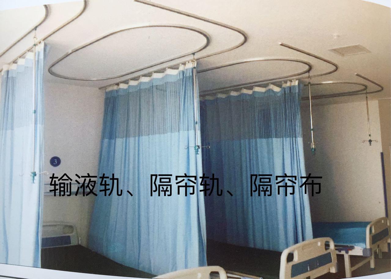济南防护扶手厂家提供病床隔离轨