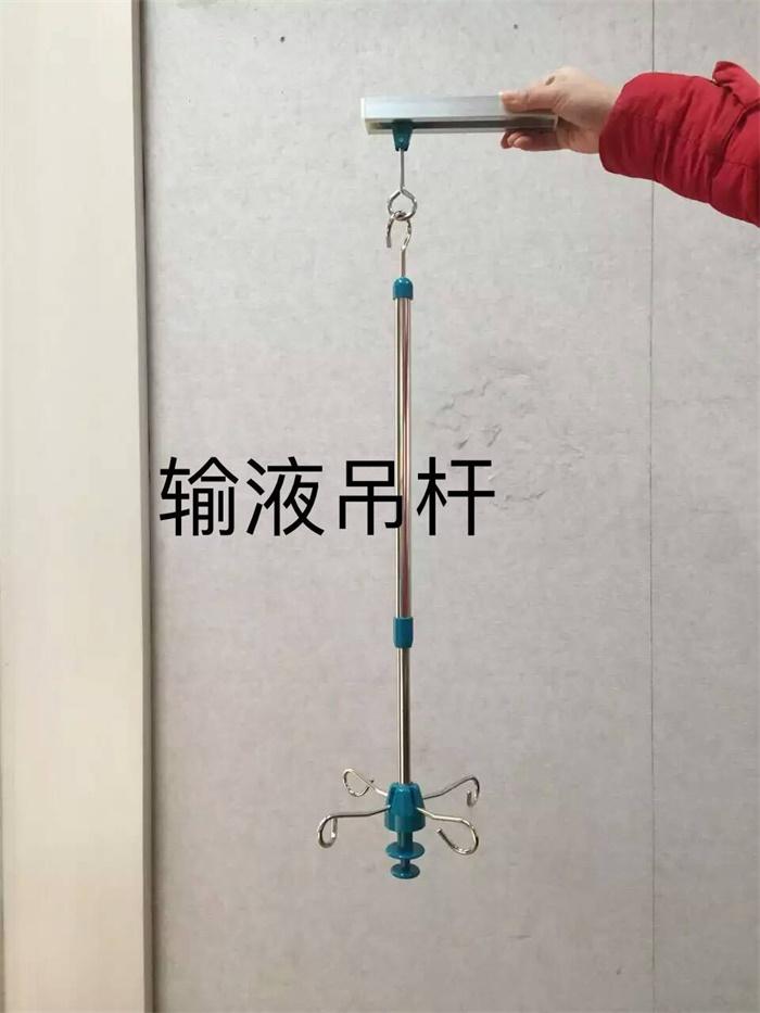 济南无障碍扶手厂家生产输液吊杆