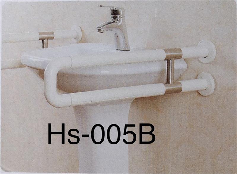 济南无障碍扶手批发安装HS-005B扶手