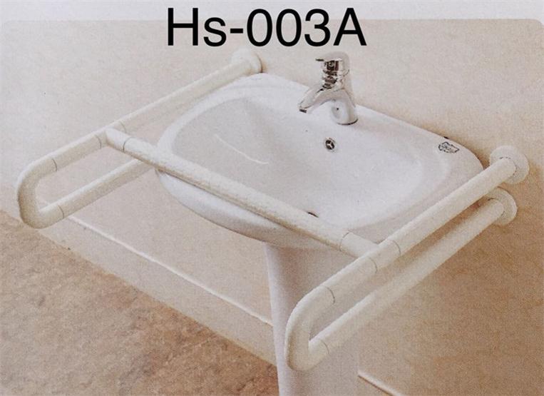 济南无障碍扶手安装洗手盆Hs-003A型号