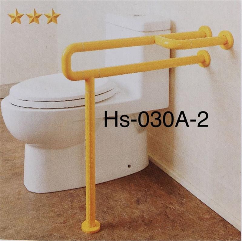 济南防护扶手生产HS-030A-2价格