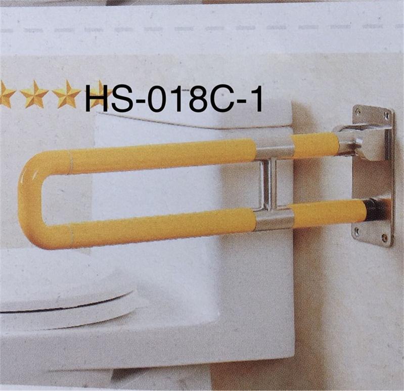 济南防护扶手安装HS-018C-1便池扶手
