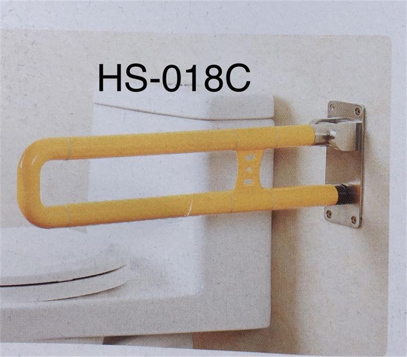 济南无障碍扶手生产HS-018C卫生间扶手