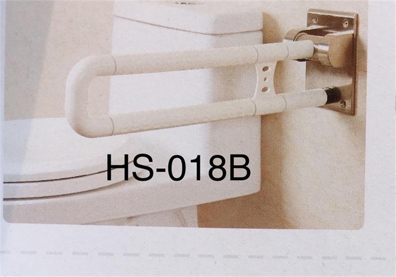 济南防护扶手安装HS-018B扶手
