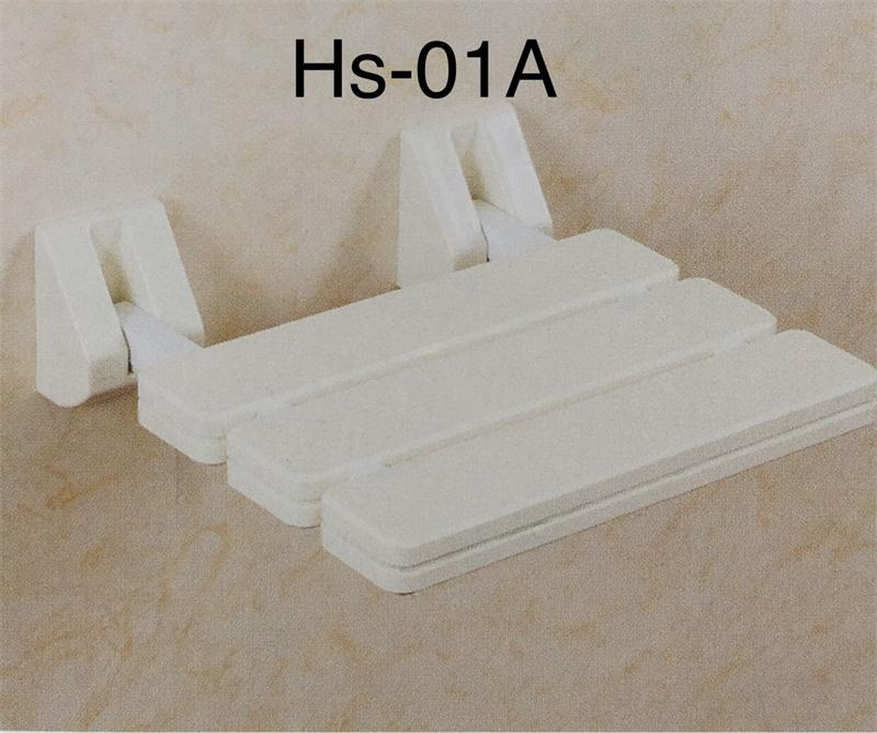 济南无障碍扶手批发HS-01A折叠淋浴椅