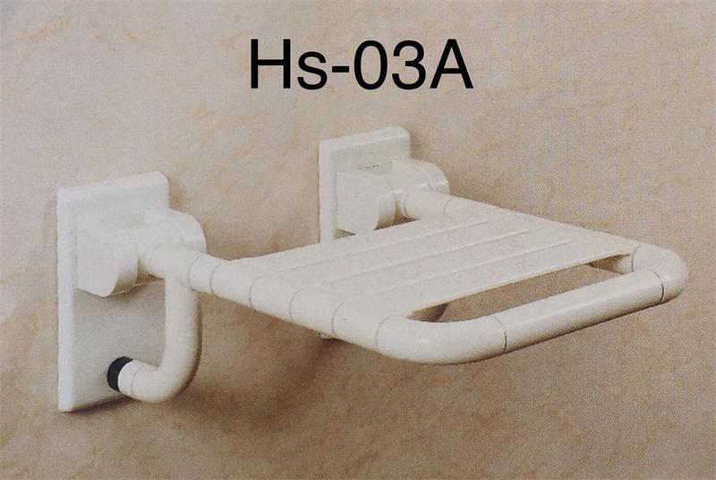 济南防护扶手厂家组装HS-03A淋浴椅