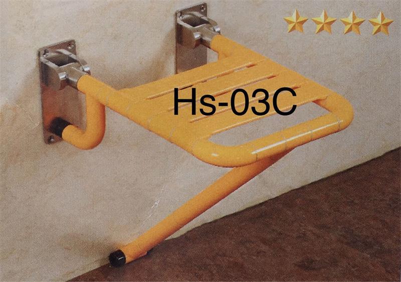 济南防护扶手安装HS-03C挂墙淋浴椅