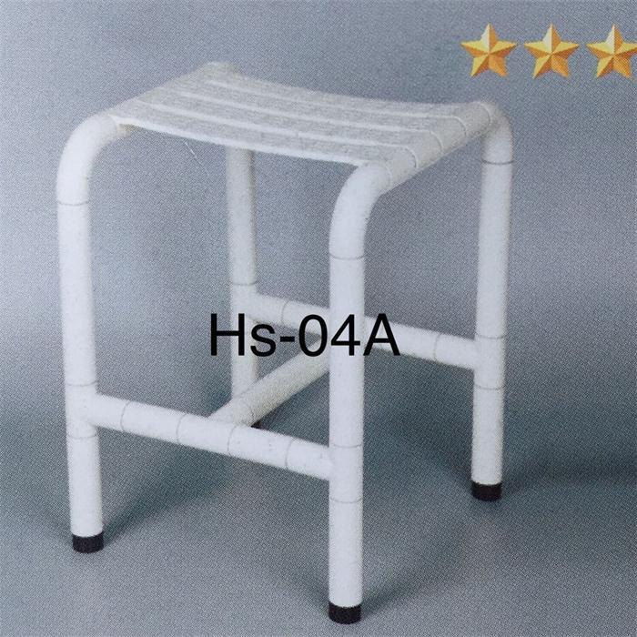 济南无障碍扶手HS-04A淋浴椅
