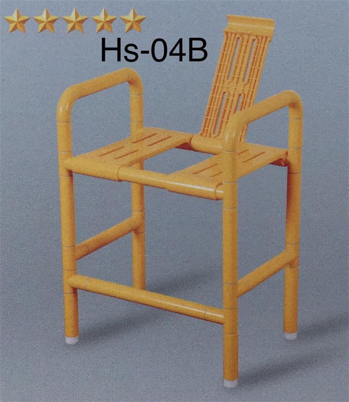 济南防护扶手安装HS-04B淋浴椅