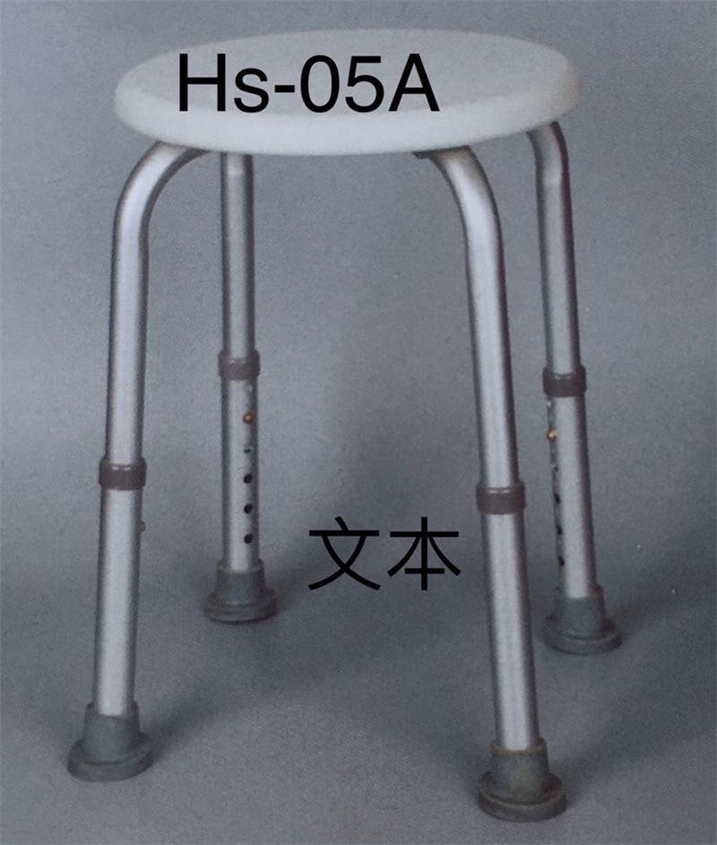 济南无障碍扶手组装HS-05A