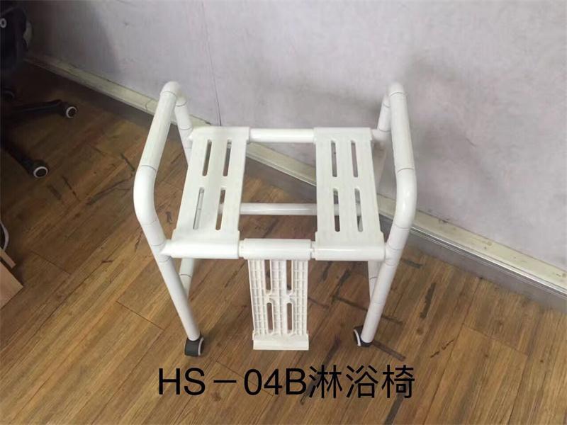 济南防护扶手厂家生产淋浴椅