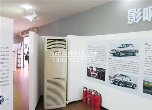 展会空调租赁