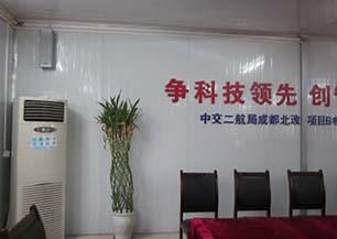 成都板房临时空调租赁公司