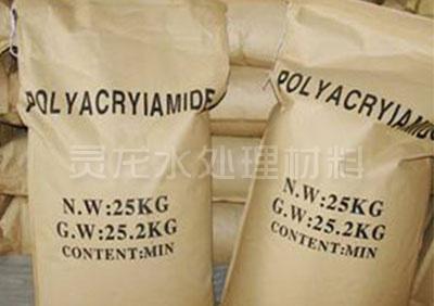 阳性聚丙烯酰胺