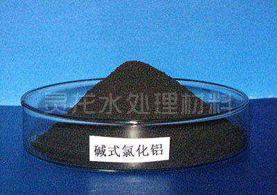 碱式氯化铝生产厂家