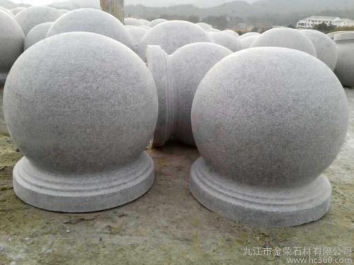 贵阳石圆球