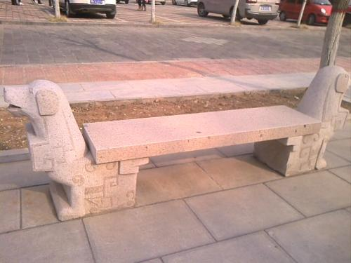 贵州石凳子