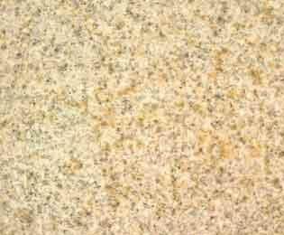 贵阳黄锈石