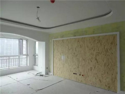 房屋维修公司