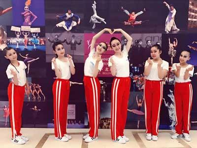 學舞蹈培訓班