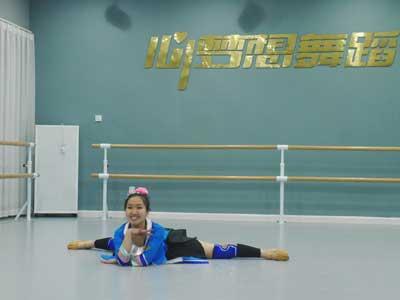 舞蹈培训哪家专业