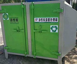 绿色活性炭环保箱批发