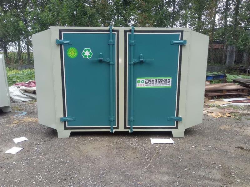 河南新型活性炭环保箱