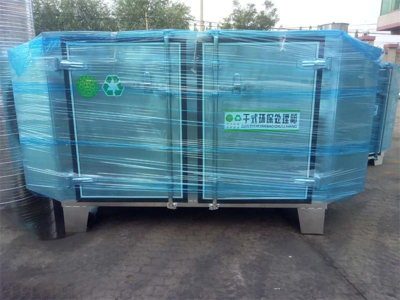 不锈钢活性炭环保箱