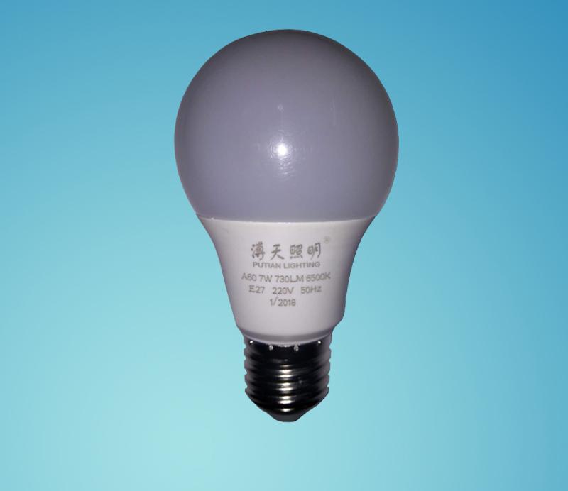 LED球泡灯