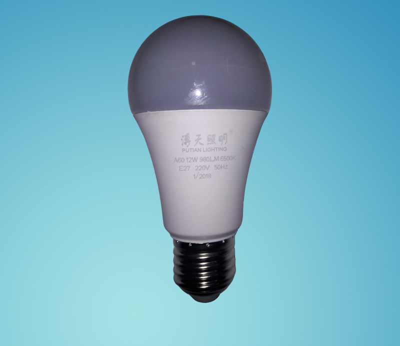 LED12W节能球泡灯