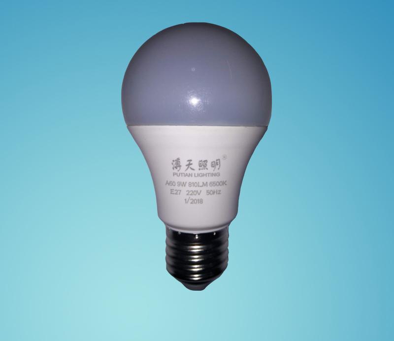 LED9W节能球泡灯