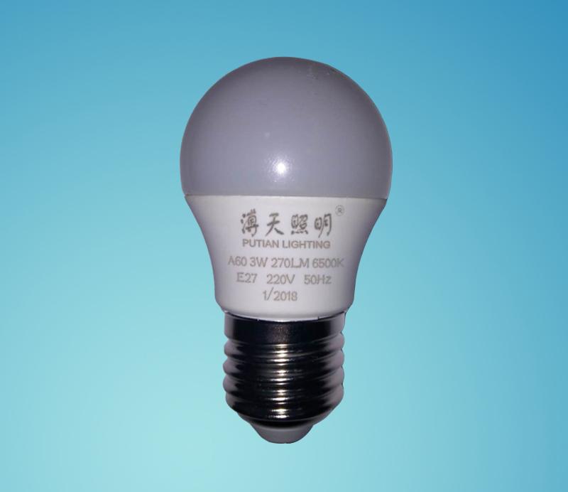 LED3W节能球泡灯