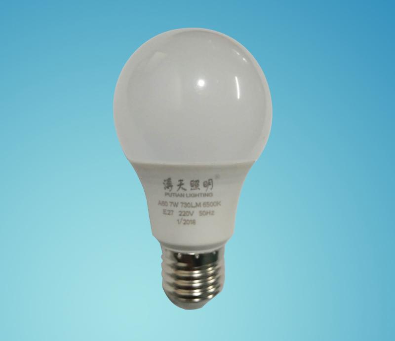 LED7W节能球泡灯