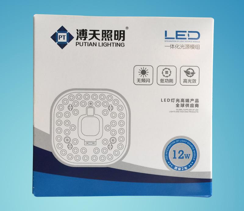 扬州12W一体化光源模组